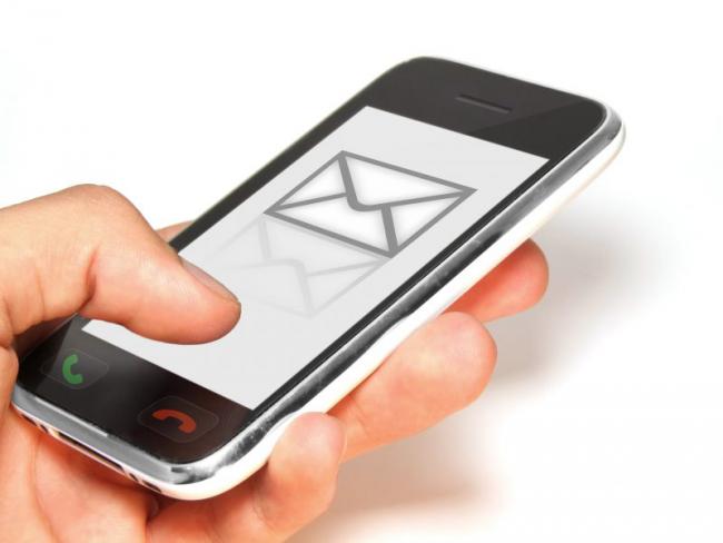 Альтернативный и более современный способ передачи данных об использовании энергии - SMS сообщение