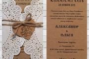 Фото 26 Пригласительные на свадьбу: тренды 2018 года и мастер-классы по созданию своими руками