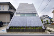 Фото 12 Солнечные коллекторы для нагрева воды: стратегии использования и все, что нужно знать перед установкой
