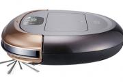 Фото 37 Рейтинг роботов-пылесосов: ТОП-10 современных моделей, которые справятся с любой уборкой