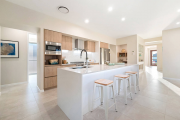 Фото 19 Плитка на пол для кухни: разбираемся в типах, материалах и укладке