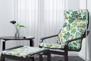 Фото 8 Ваш личный домашний ортопед: 60+ комфортных идей с креслом поэнг в интерьере