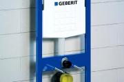 Фото 4 Инсталляция Geberit: применение и все тонкости монтажа своими руками