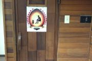 Фото 22 Парная в удовольствие: как выбрать правильные деревянные двери для бани?