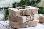 Фото 21 Как стильно упаковать подарок в подарочную бумагу: простые варианты своими руками