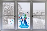 Фото 24 Как украсить окно на Новый год? Подборка идей и простых мастер-классов своими руками