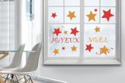 Фото 23 Как украсить окно на Новый год? Подборка идей и простых мастер-классов своими руками