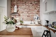 Фото 9 Нестандартные кухни (80+ фото): лучшие тренды в мире кухонного интерьера 2019 года
