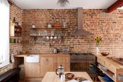 Фото 12 Нестандартные кухни: что такое дизайн вне шаблонов и обзор интерьерных трендов года