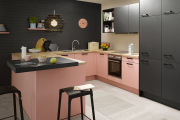 Фото 15 Нестандартные кухни: что такое дизайн вне шаблонов и обзор интерьерных трендов 2018 года