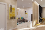 Фото 6 Перепланировка квартиры: что можно делать без разрешения, а что нельзя?