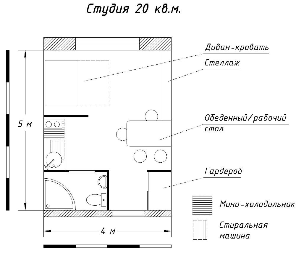 Дизайн интерьера студии площадью 20 кв
