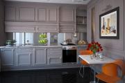 Фото 26 Зеркало в кухонном интерьере: секреты визуального расширения кухни