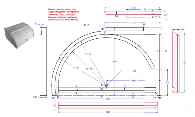Схема сборки хлебницы со шторкой-жалюзи