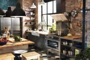 Фото 12 Интерьер кухни в стиле фьюжн: все тонкости самобытного и целостного дизайна