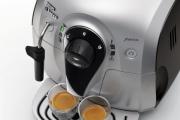 Фото 5 Автоматические кофемашины с капучинатором для дома: ТОП лучших недорогих моделей 2019 года