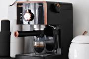 Фото 15 Автоматические кофемашины с капучинатором для дома: ТОП лучших недорогих моделей 2019 года