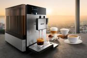 Фото 23 Автоматические кофемашины с капучинатором для дома: ТОП лучших недорогих моделей 2019 года