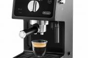 Фото 1 Small & smart: ТОП-10 лучших мини-кофеварок для дома