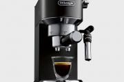 Фото 6 Small & smart: ТОП-10 лучших мини-кофеварок для дома 2019 года — выбор экспертов