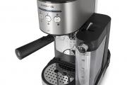 Фото 17 Small & smart: ТОП-10 лучших мини-кофеварок для дома 2019 года — выбор экспертов