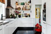 Фото 1 Элегантные кухни с темным полом: 80+ фотоидей для лаконичных и стильных кухонных интерьеров