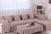 Фото 20 Чехлы на угловой диван: варианты обновления мебельной обивки и мастер-класс по пошиву
