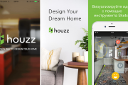 Фото 12 Обзор проекта Houzz: идея создания, особенности и навигация