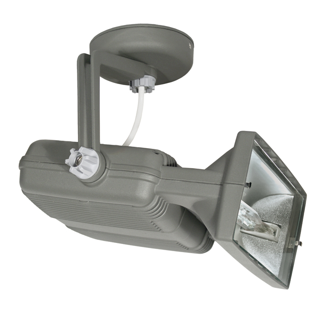 Светильник трековый на шинопровод MEDIA MTH-150-GR