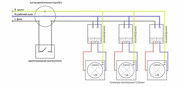 Схема подключения LED светильников (12 В) через «свой» трансформатор